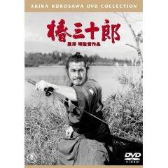 椿三十郎-普及版DVD-